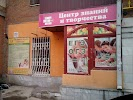 Импульс-ст ООО, Московская улица, дом 37 на фото Ростова-на-Дону