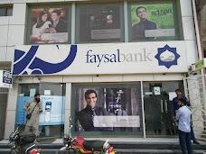 Faysal Bank lahore