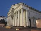 Городской Дворец Культуры на фото Новороссийска
