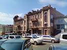 Отдел ЗАГС по Фрунзенскому району администрации города Владивостока, улица Адмирала Фокина на фото Владивостока