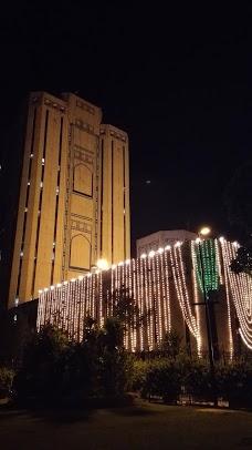 Pak China Investment Co Ltd islamabad
