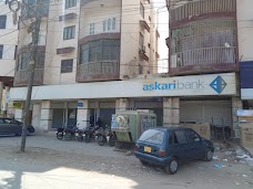 Askari Bank Hyderi Branch karachi