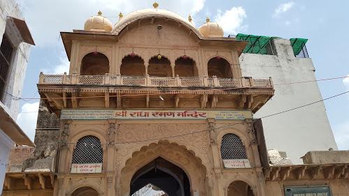 Shri Radha Raman Ji Temple