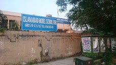 Islamabad Model School for Girls
