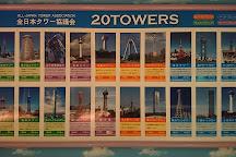 Beppu Tower, Beppu, Japan