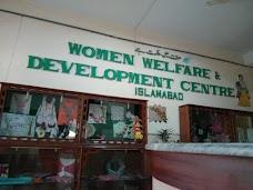 Women Welfare Centre islamabad