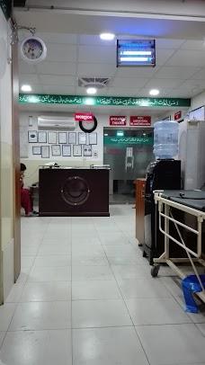 Abid Hospital islamabad