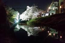 Saho River, Nara, Japan