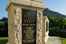 Stanley Military Cemetery, Hong Kong, China