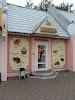 Лакомка, улица Зайцева, дом 15 на фото Коломны