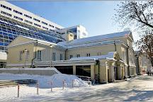 Yekaterinburg History Museum, Yekaterinburg, Russia