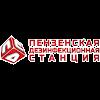 Пензенская Дезинфекционная Станция, Красная улица на фото Пензы