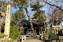 Jiunzan Kogen Temple, Nagahama, Japan