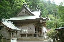 Tamaki Shrine, Totsukawa-mura, Japan