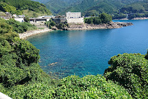 Onigajo, Kumano, Japan