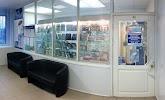 Медицинский магазин БелПофам, улица Куйбышева, дом 18 на фото Минска