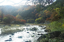 Mt. Iimori, Toyota, Japan
