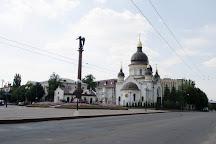 Ukraine Guardian Angel, Kropyvnytskyi, Ukraine