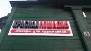 Красная Лошадка, Карачевская улица на фото Орла