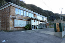 Tourist Information Center, Sotogahama-machi, Japan
