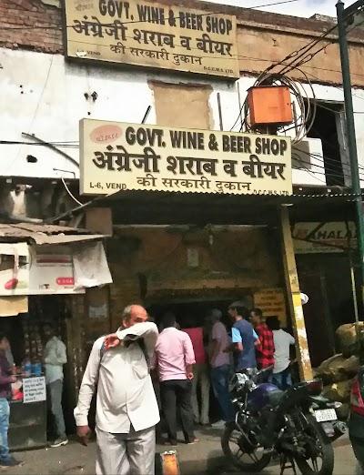 Govt.Wine And Beer