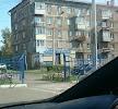 Пиратская Бухта, улица Циолковского, дом 28 на фото Новокузнецка