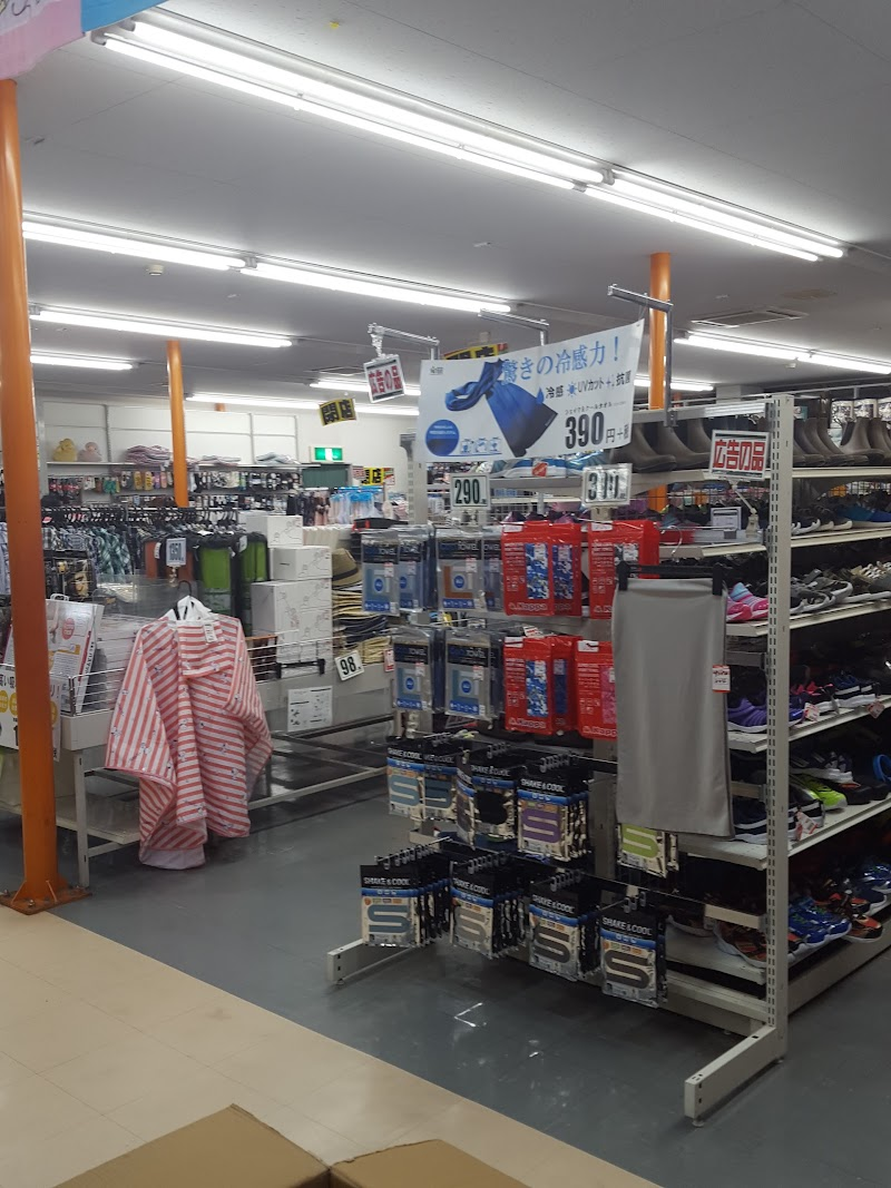タカハシ 福田店