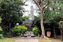 The Tower of Shiraume, Itoman, Japan