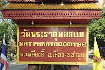 Wat Pratat Doitae, Lamphun, Thailand