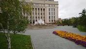 """Акимат района """"Сарыарка"""" города Астаны"""