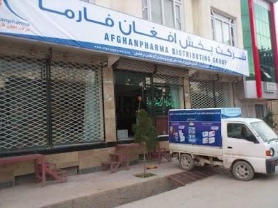 Sayad Pharmacy