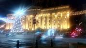 Rustaveli Avenue 1 на фото Тбилиси