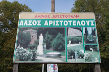 Aristotle Park, Stagira-Akanthos, Greece