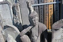 Komyoin Temple, Nagareyama, Japan