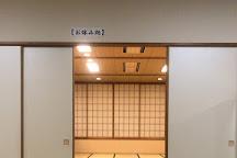 Clean Spa Ichikawa, Ichikawa, Japan