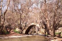 Kelefos Bridge, Paphos, Cyprus