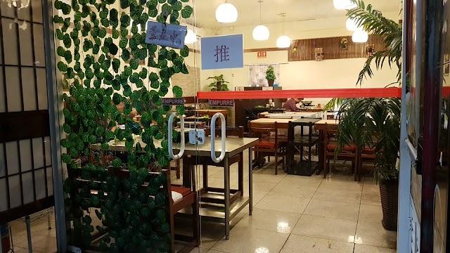 Sichuan Fengwei