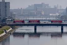 Heiwa Bridge, Hiroshima, Japan