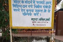Santala Devi Temple, Dehradun, India