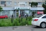 Сбербанк России, улица Доваторцев, дом 25 на фото Ставрополя