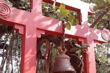 Patha Bhavan, Santiniketan, India