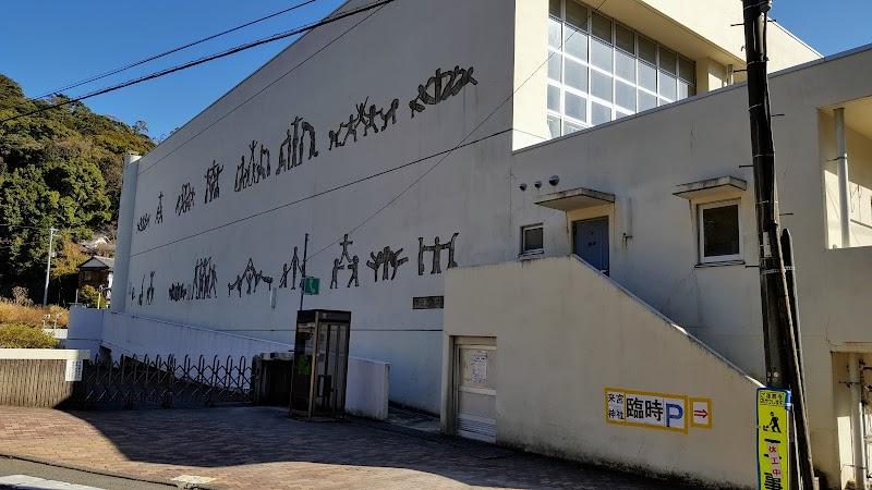 熱海市立第一小学校 (静岡県熱海...