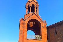 Holy Mother of God Church, Yerevan, Armenia
