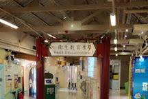 Health Education Exhibition and Resources Centre, Hong Kong, China