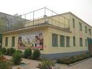 Детский сад № 15 на фото Канаша