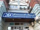Косолапов и Осипов, Самарская улица на фото Самары