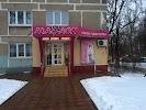 Махаон, улица Гагарина на фото Рязани
