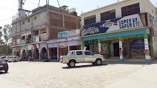 Hayatabad Peshawar
