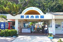 Katurahama Aquarium, Kochi, Japan