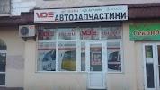 Магазин Автозапчасти, бульвар Вацлава Гавела на фото Киева